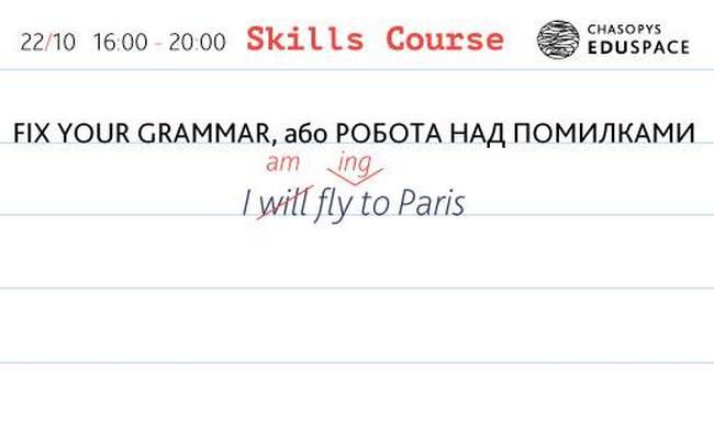 Английский.jpg