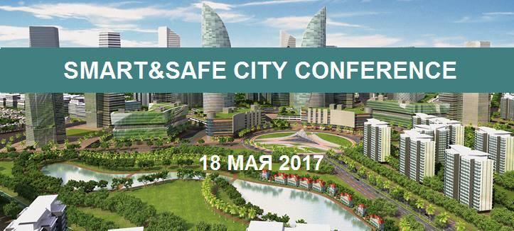 Smart&Safe City.jpg