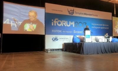 iForum-2013. Интернет-отчет о главном IT-событии страны