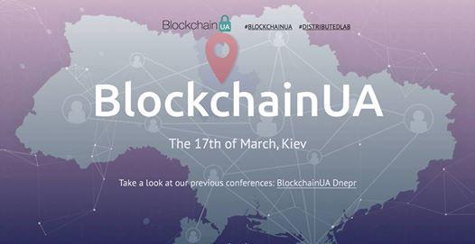 BlockchainUA.jpg