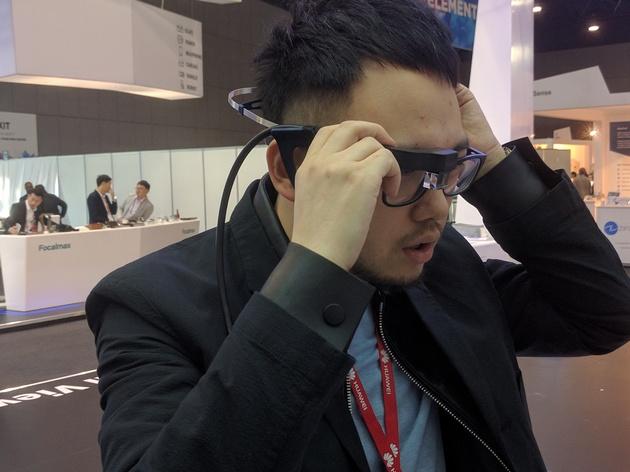 очки скати.jpg