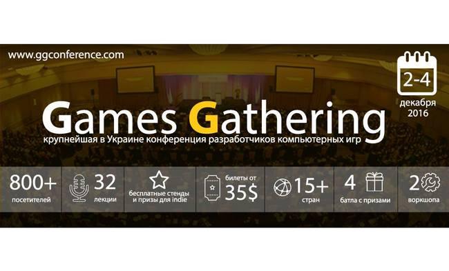 Games Gathering.jpg