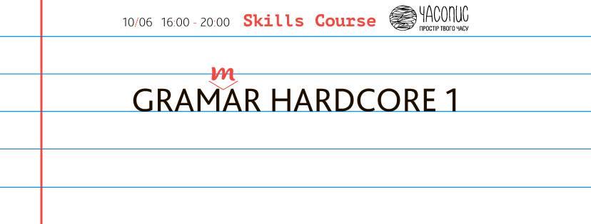 Тренинг Grammar Hardcore.jpg