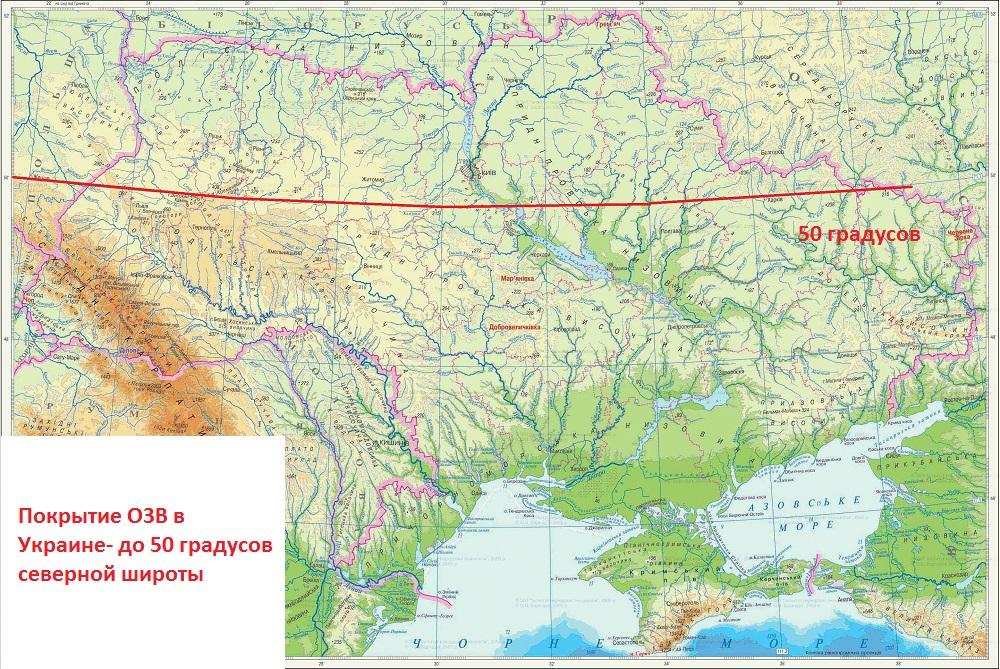 Спутниковые гонки: дотянется ли O3B до Украины
