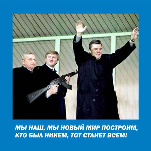 """""""Это провокация ПР и Януковича перед Вильнюсским саммитом"""", - Соболев о скандале в Европарламенте - Цензор.НЕТ 7766"""