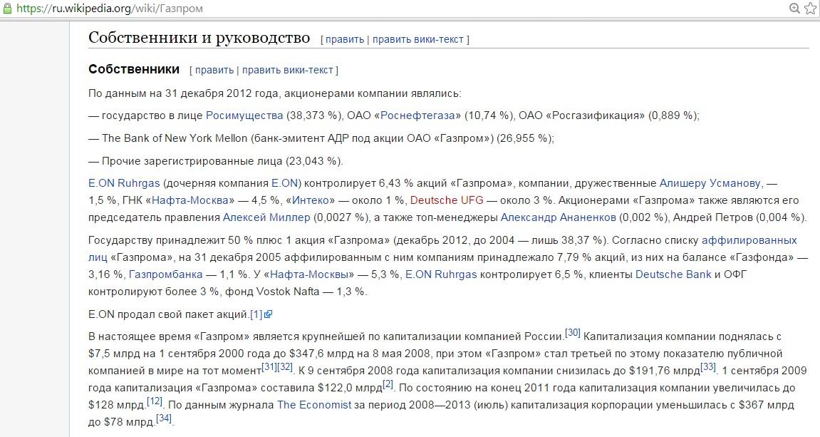 info gazprom.jpg