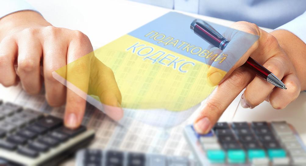 Новации очередной налоговой реформы в Украине