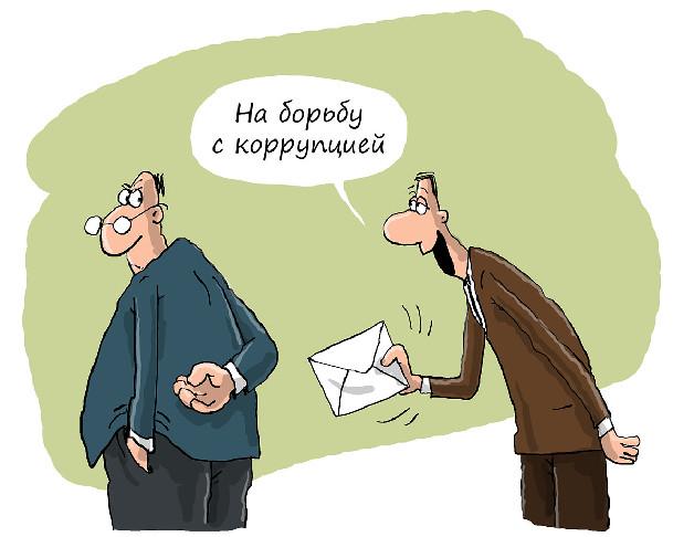 http://blog.liga.net/pics/ebashynskiy/k1k.jpg