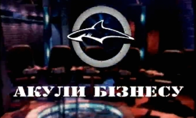 Shark Business_Logo.jpg