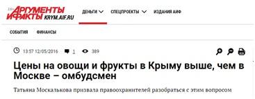 Шеремета могли убить, чтобы расшатать ситуацию в стране, - Деканоидзе - Цензор.НЕТ 1164