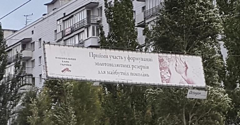 gontarev55520150921_172554.jpg