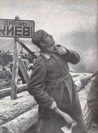 soldat89.jpg