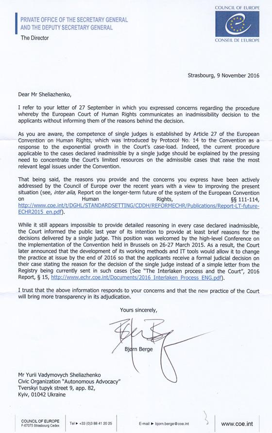 COE letter to Autonomous Advocacy