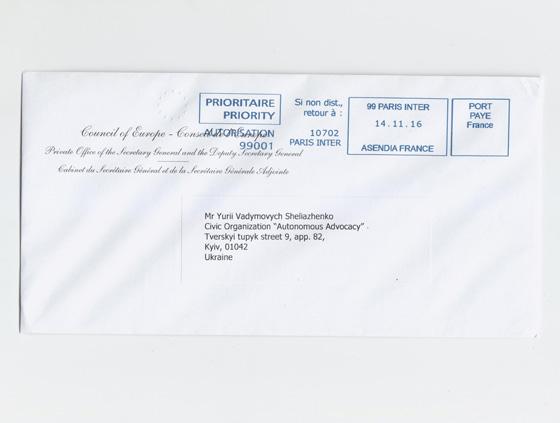 Envelope of COE Letter