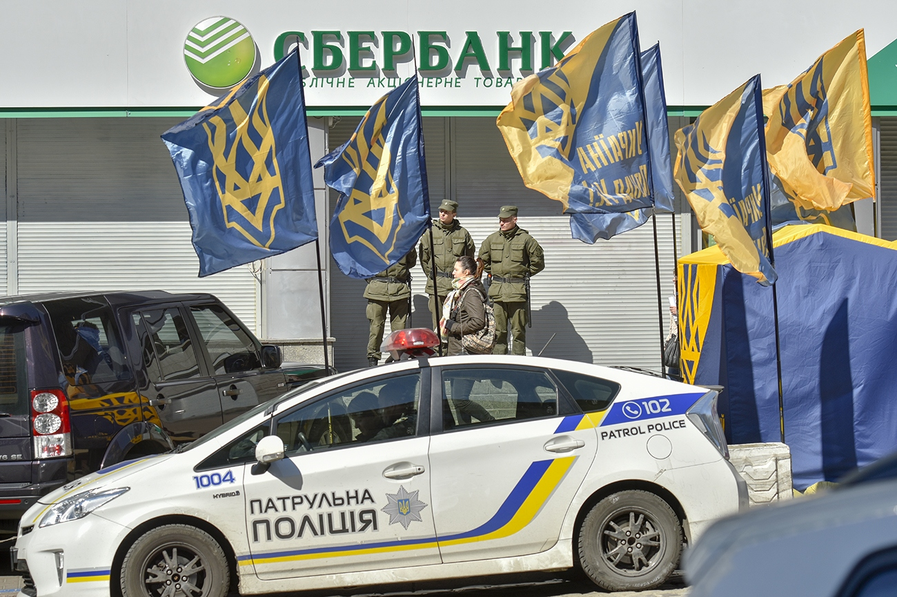 Блокада главного офиса Сбербанка в марте 2017-го, фото: Лига