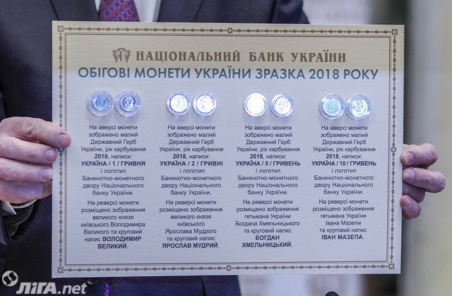 Купюры уходят в прошлое. 10 фактов о гривневых монетах НБУ - Статья Экономика - ЛІГА.Финансы