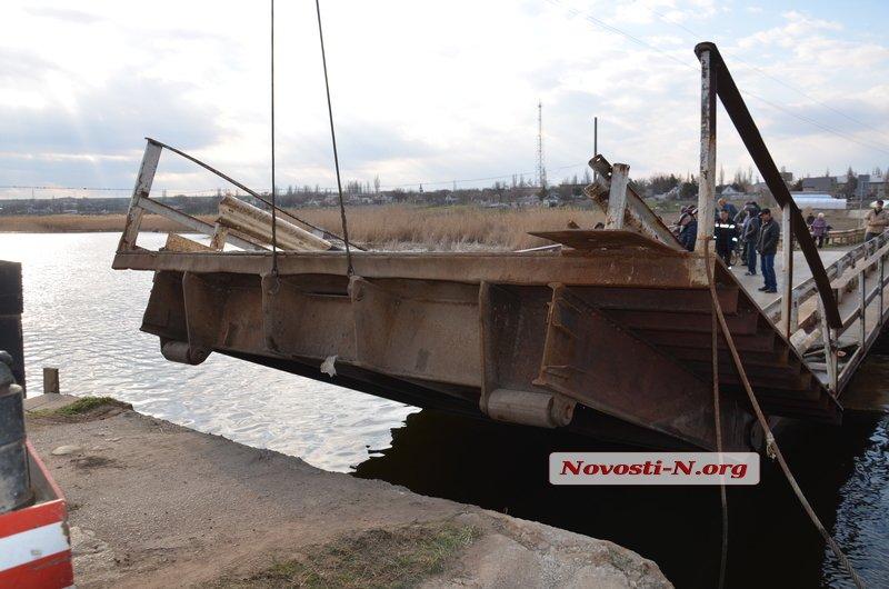 мост-нико2.jpg