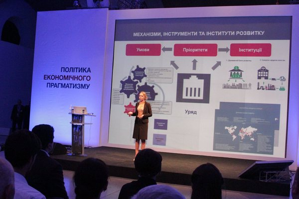 Через политику прагматизма - к новой модели экономики Украины