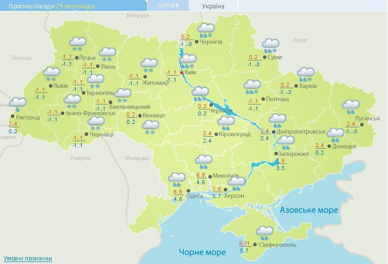 Погода в Украине на выходных ухудшится: гололед и налипание снега
