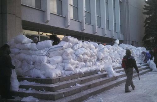 В Полтаве протестующие заняли здание облгосадминистрации