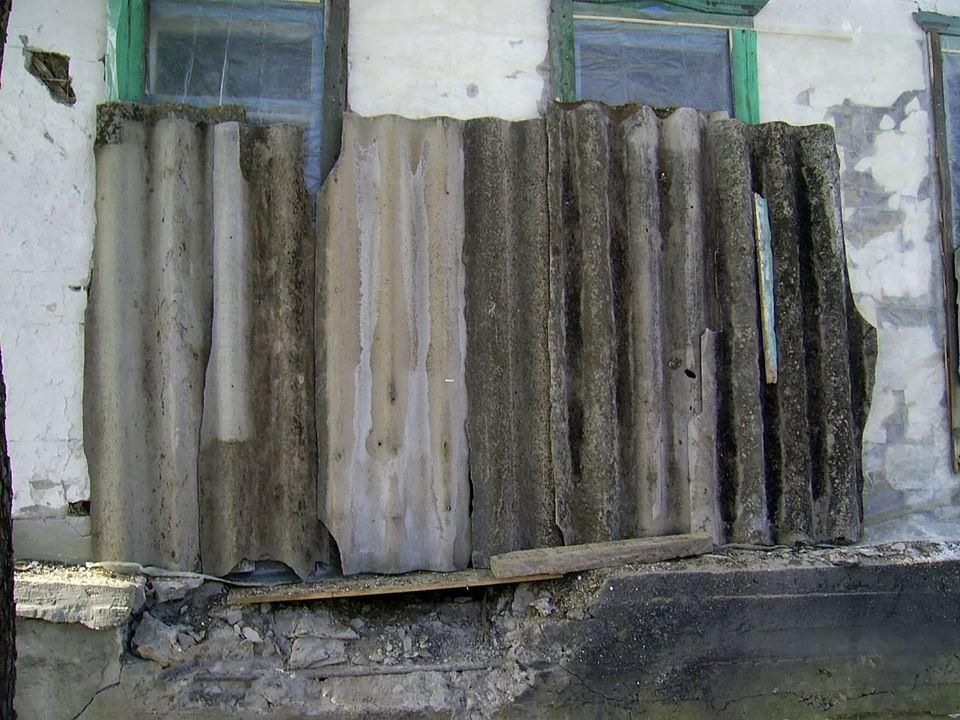В Донбассе боевики обстреляли населенный пункт: фото