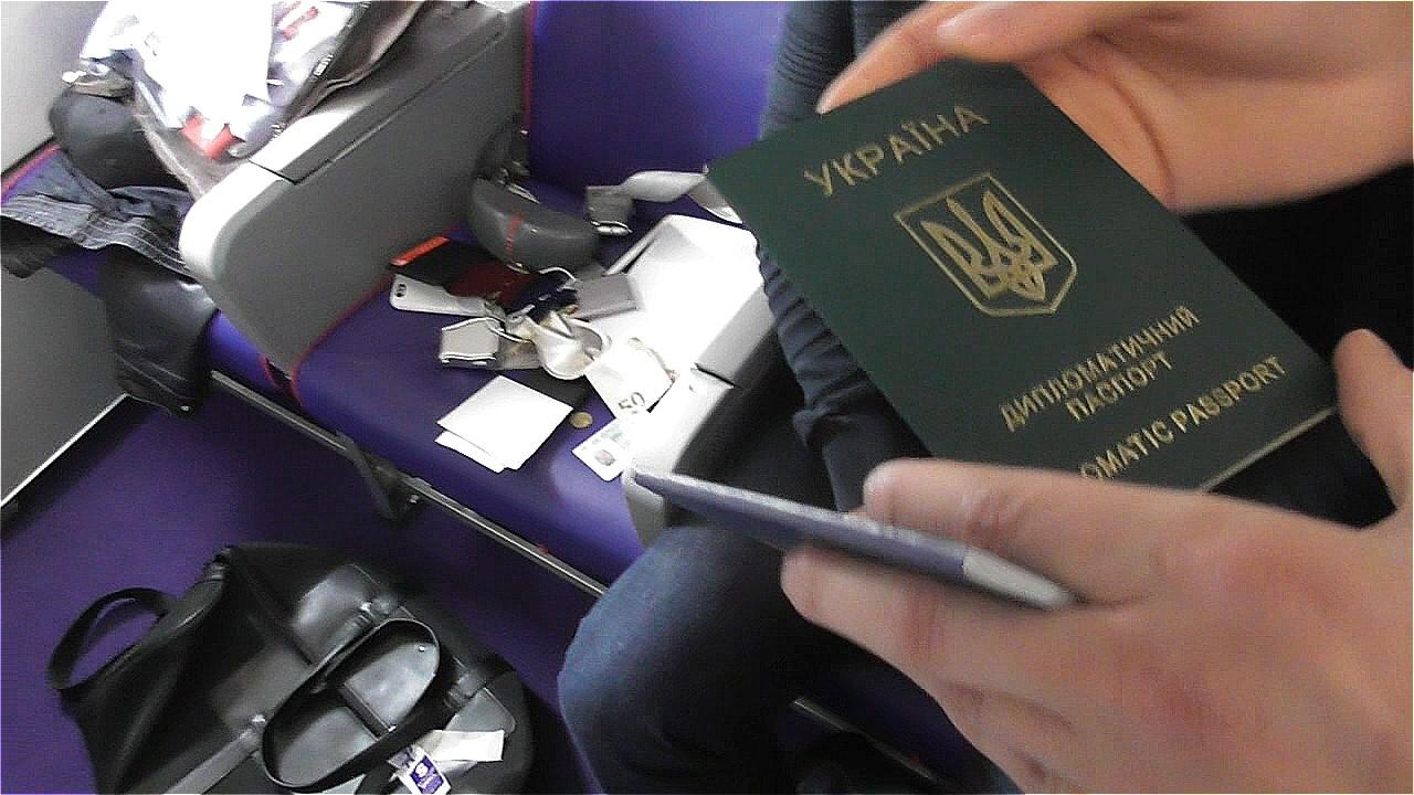 Розенблат хотел вывезти за границу предполагаемые вещдоки - НАБУ