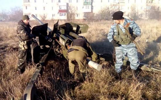 В Винницкой области задержали артиллериста ЛНР