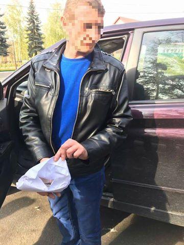 Глава сельсовета Киевской области пойман на взятке - прокуратура