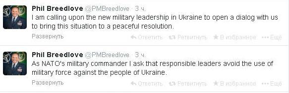 НАТО призывает не применять украинскую армию против народа