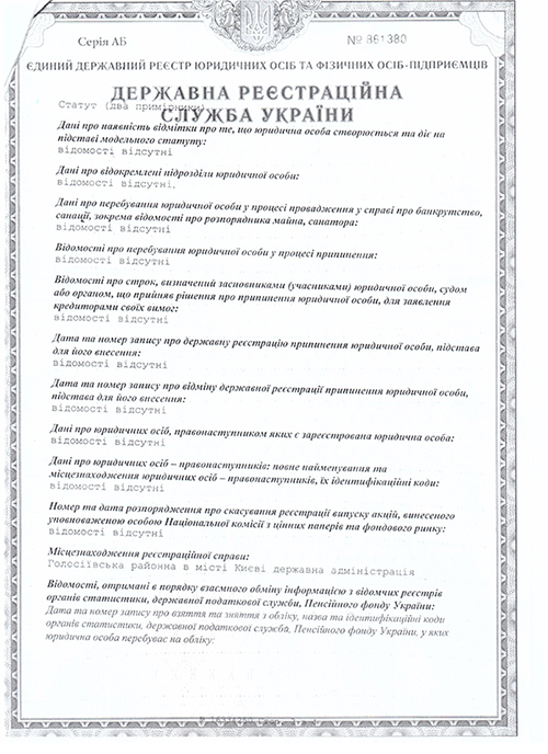 Княжицкий: Кагаловский распространяет ложь о собственниках ТВi
