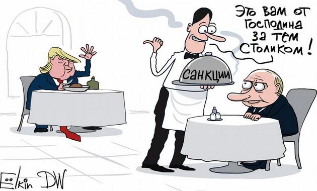 """""""От господина за тем столиком"""": карикатура о Путине и санкциях"""