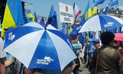 """Регіонали почали """"антифашистський"""" мітинг на Європейській площі"""
