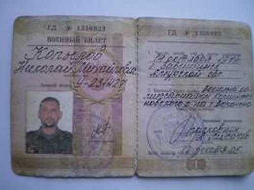 В Лисичанске задержан российский вертолетчик - СБУ