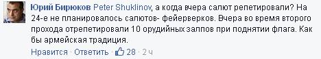 Стало известно, что за мощные взрывы перепугали киевлян