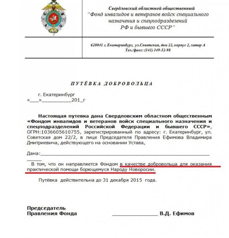 Putevka_750x779.jpg