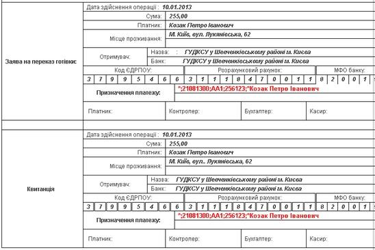 МВС удосконалило процедуру сплати штрафів за порушення ПДР