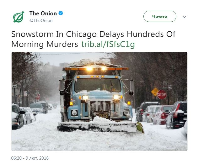В аэропортах США из-за снегопада отменили более 1200 рейсов