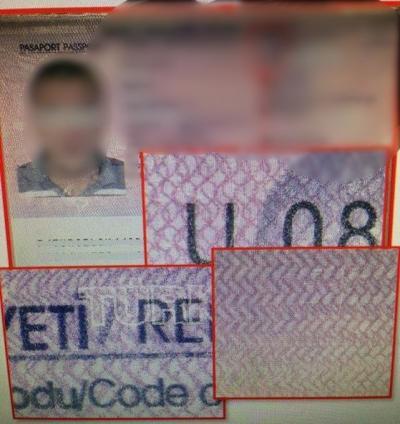 В Борисполе задержали семью из Тегерана с поддельными паспортами