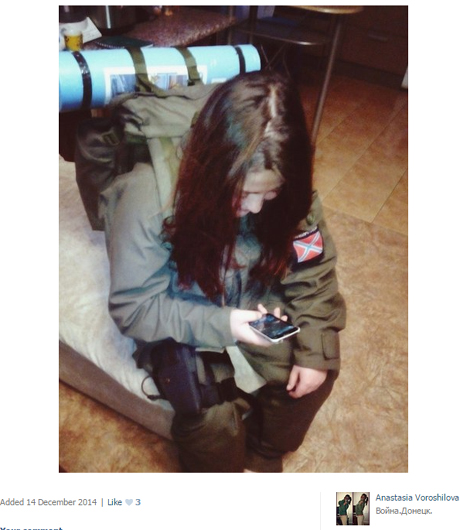 СБУ задержала 19-летнюю девушку-снайпера террористов - СМИ
