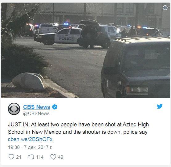 В результате стрельбы в школе США погибли трое человек - СМИ