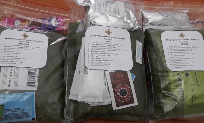 Министр обороны Украины показал новый сухпаек для армии: фото
