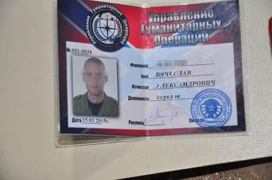 "В Николаеве СБУ задержала боевика ""спецназа ЛНР"": фото"