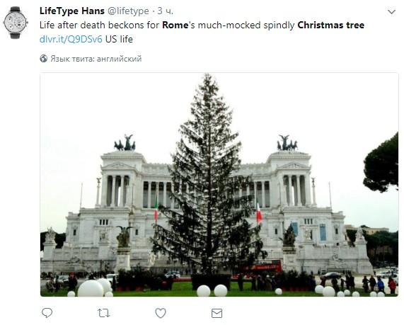 «Лысая» рождественская елка вРиме может переехать вмузей современного искусства