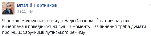 портников.png