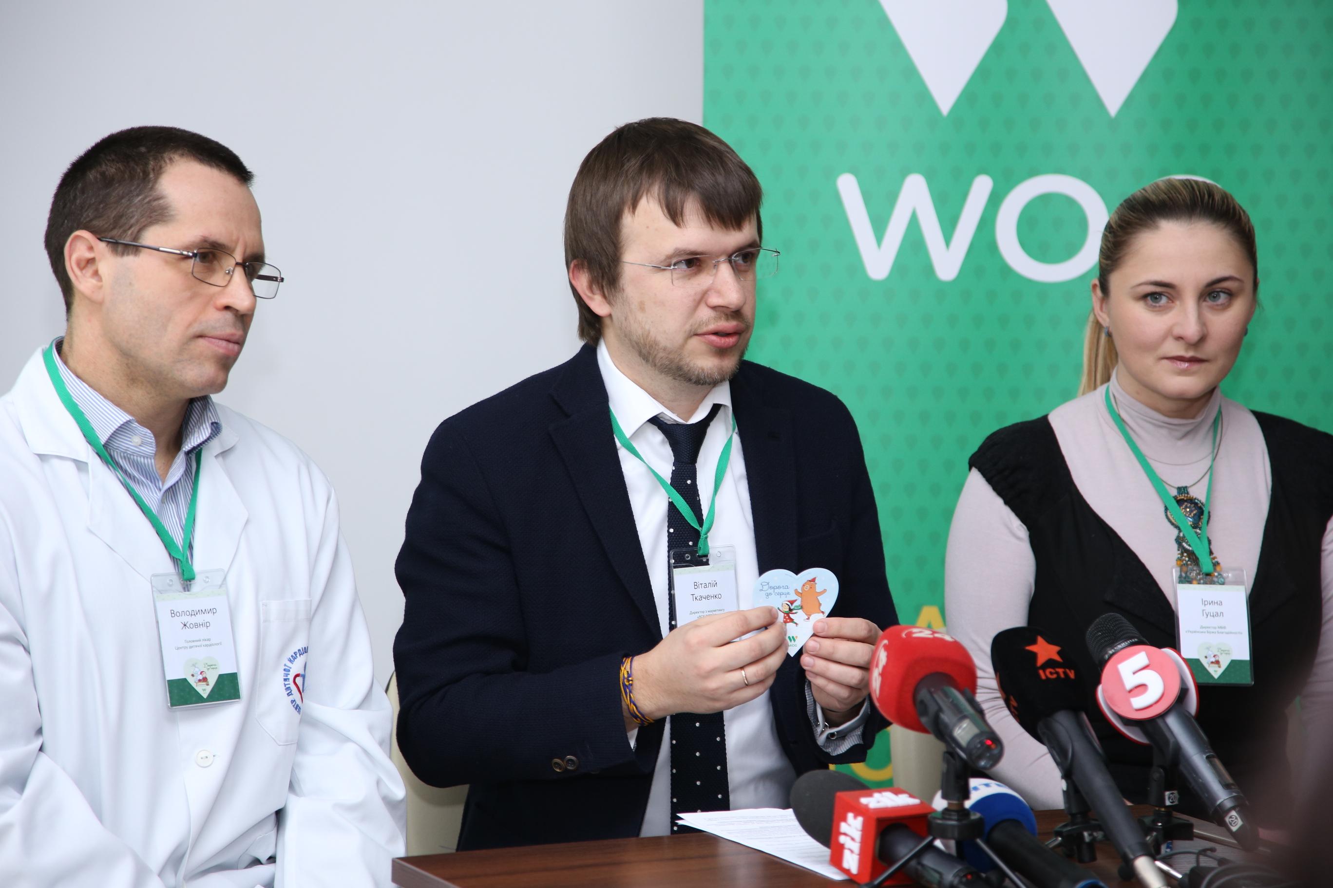 Собрано более 1 млн грн для Центра детской кардиохирургии