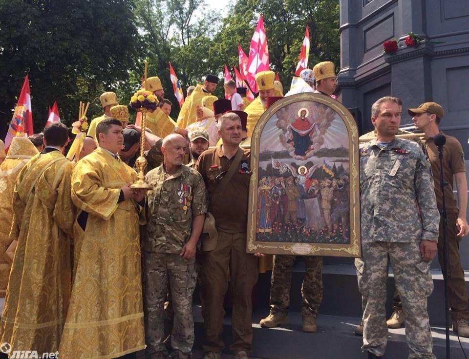 Крестный ход УПЦ Киевского Патриархата