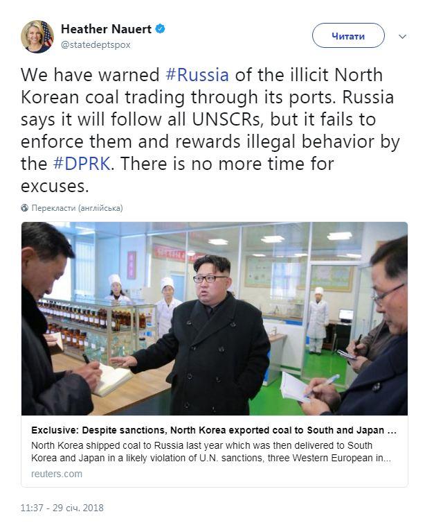 Россия нарушает резолюции Совбеза ООН по КНДР - Госдеп