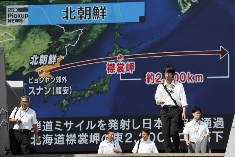 Ракета КНДР не угрожала Северной Америке и Гуаму - военные США