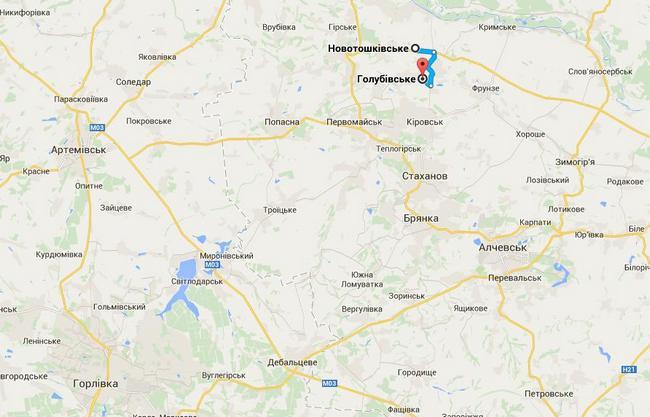 В Луганской области ликвидирована диверсионная группа боевиков