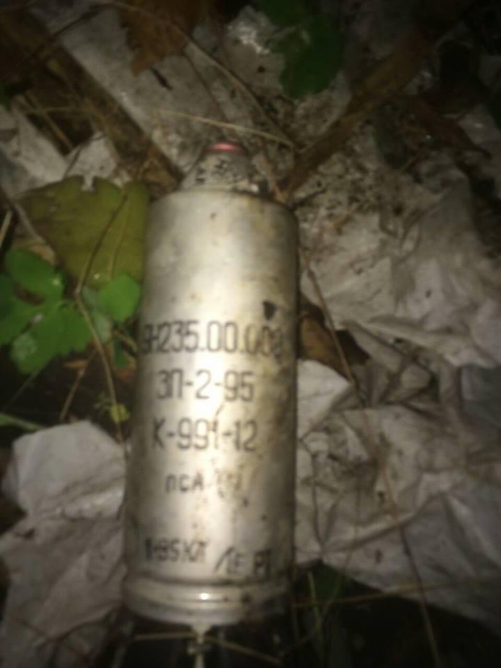 СБУ получила еще одно доказательство агрессии РФ в Донбассе: фото